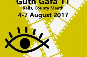 ANNOUNCING DATES FOR GUTH GAFA 2017